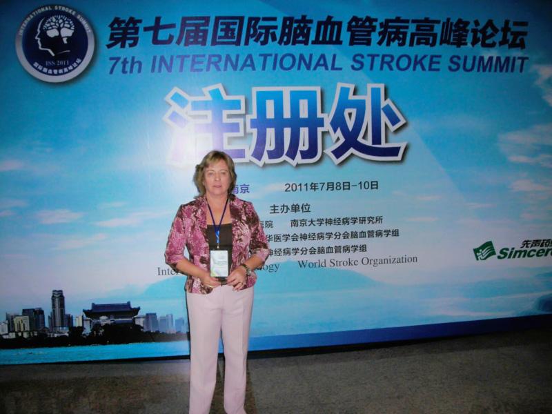 Dra. Marilda Lipp dando conferencia como convidada em Beijing,na China.
